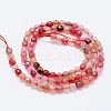 Natural Agate Beads Strands G-E469-12F-2