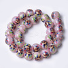 Printed & Spray Painted Imitation Jade Glass Beads GLAA-S047-05C-01-2