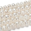 Grade A Natural Cultured Freshwater Pearl Beads StrandsX-SPPA001Y-1-5